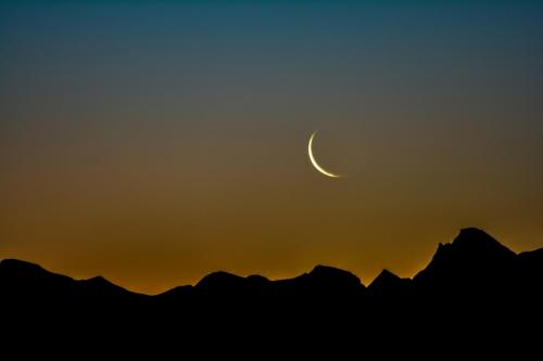 Fjell og Måne